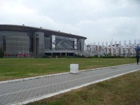 01-arena-today.JPG
